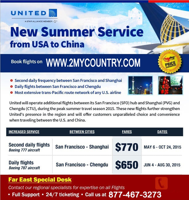 United Summer deal at H&S Travels