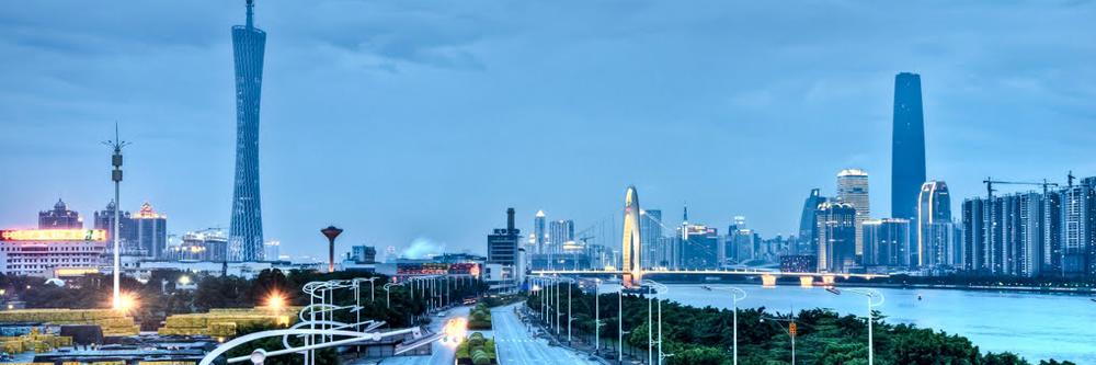 Cheap Business Class Tickets to Guangzhou