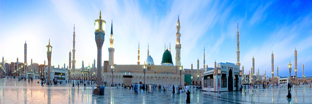Cheap Business Class Tickets to Madina