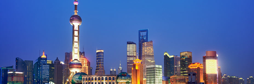 Cheap Business Class Tickets to Shanghai