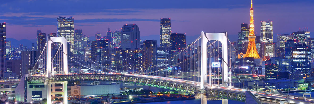 Cheap Business Class Tickets to Tokyo
