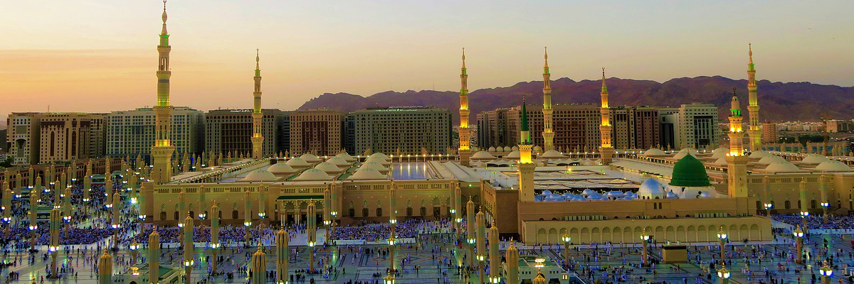 Cheap Airline Tickets to Madina