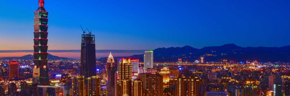 Cheap Airline Tickets to Taipei