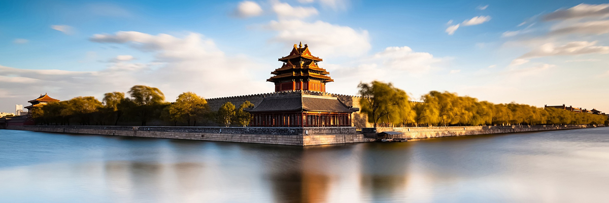 Cheap Airline Tickets to Beijing