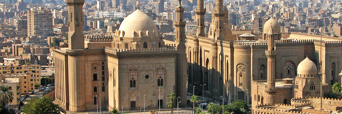 Cheap Airline Tickets to Cairo