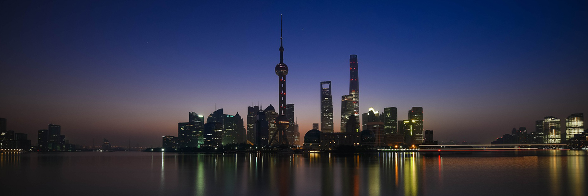 Cheap Airline Tickets to Shanghai