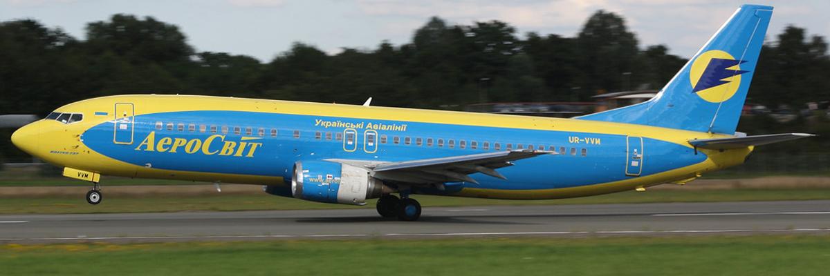 Aerosvit Airlines
